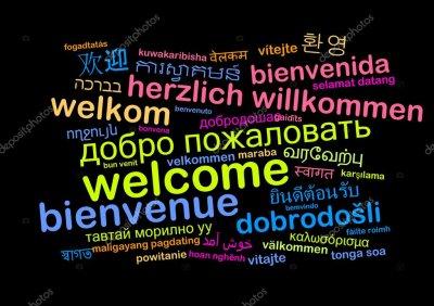 welcome multi.jpg
